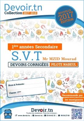 SVT — Cours / Devoirs Corrigés — BAC Math — Pilote Nabeul Mr Mzid Mourad