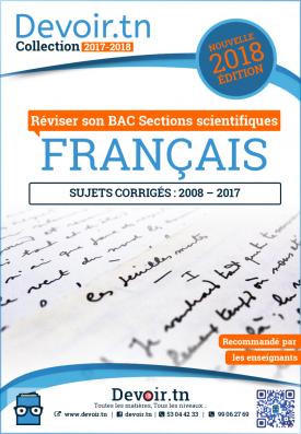Français — Sujets Corrigés 2008—2017