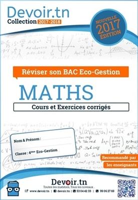 Cours et Exercices corrigés Mathématiques(Bac Eco)