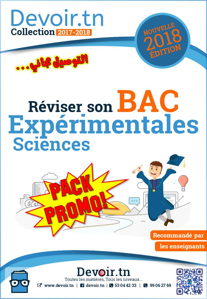 PACK COMPLET #BAC-Sc.Experimentales ( بكالوريا علوم تجريبية )