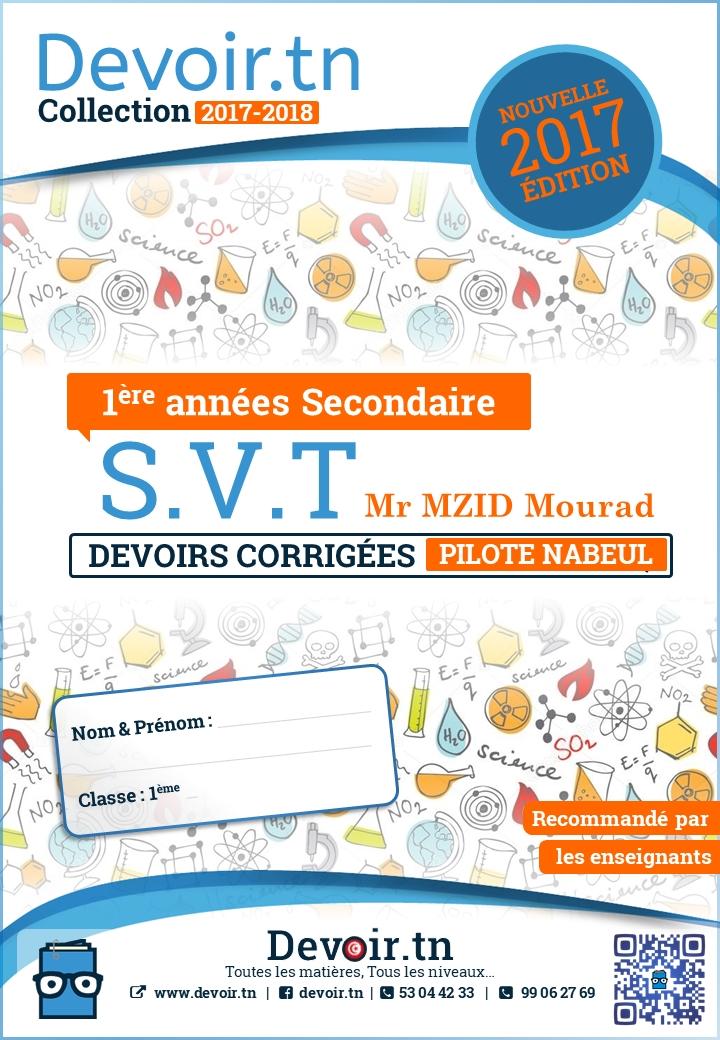 Cours et Devoirs Corrigés SVT BAC-Math *Pilote Nabeul* (Mr Mzid Mourad)