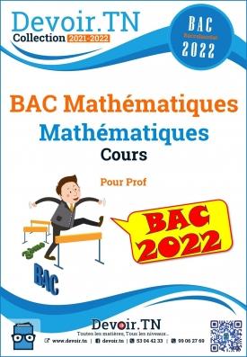 Cours Mathématiques BAC Math pour prof