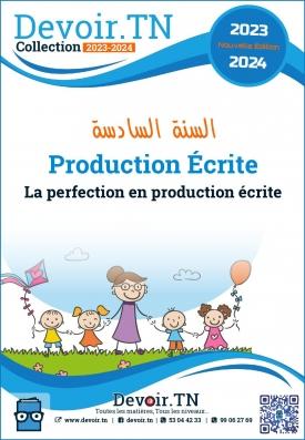 Pas à pas vers la perfection en production écrite ( 5 et 6 ème primaire)