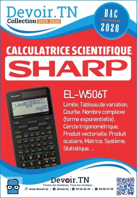 Calculatrice scientifique Sharp EL-W506T