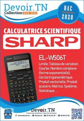 Calculatrice scientifique Sharp EL-W506T