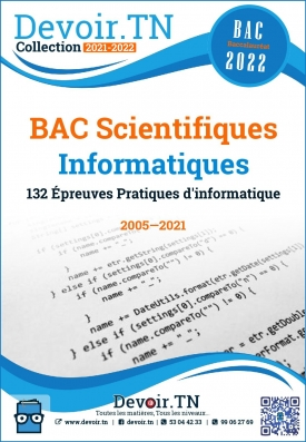 Épreuves pratiques d'informatiques( Bac scientifiques 2005—2019)