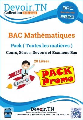 PACK N°3 #BAC-Mathématiques ( 2020 بكالوريا رياضيات )