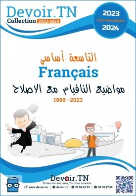 Français — Concours Corrigés 1998—2018— 9ème