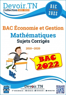 Mathématiques—Sujets Corrigés 2008—2020