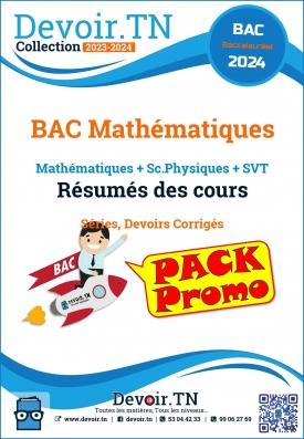 PACK N°1 #BAC-Mathématiques ( بكالوريا رياضيات )