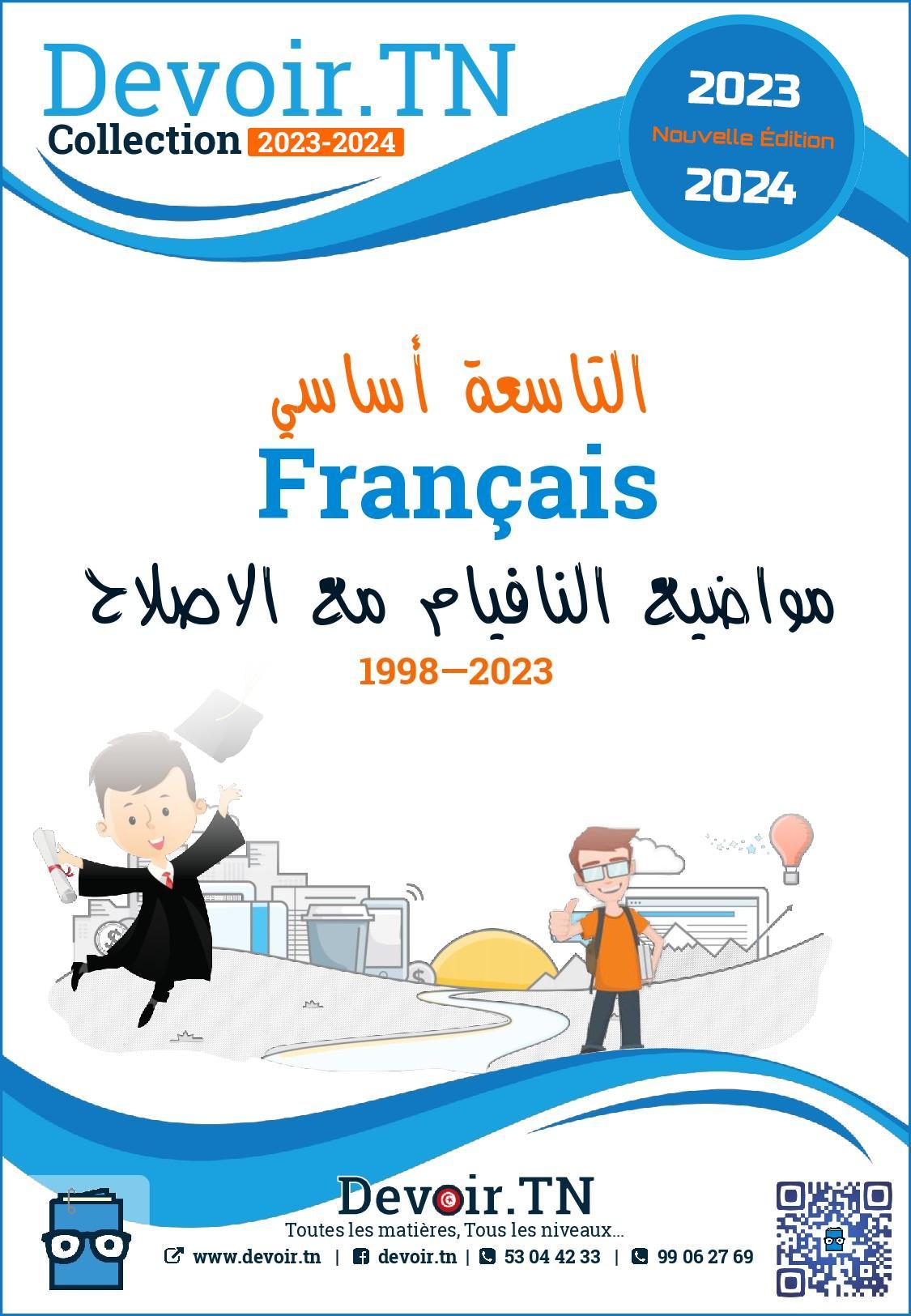 Francais Concours Corriges 1998 2019 9eme