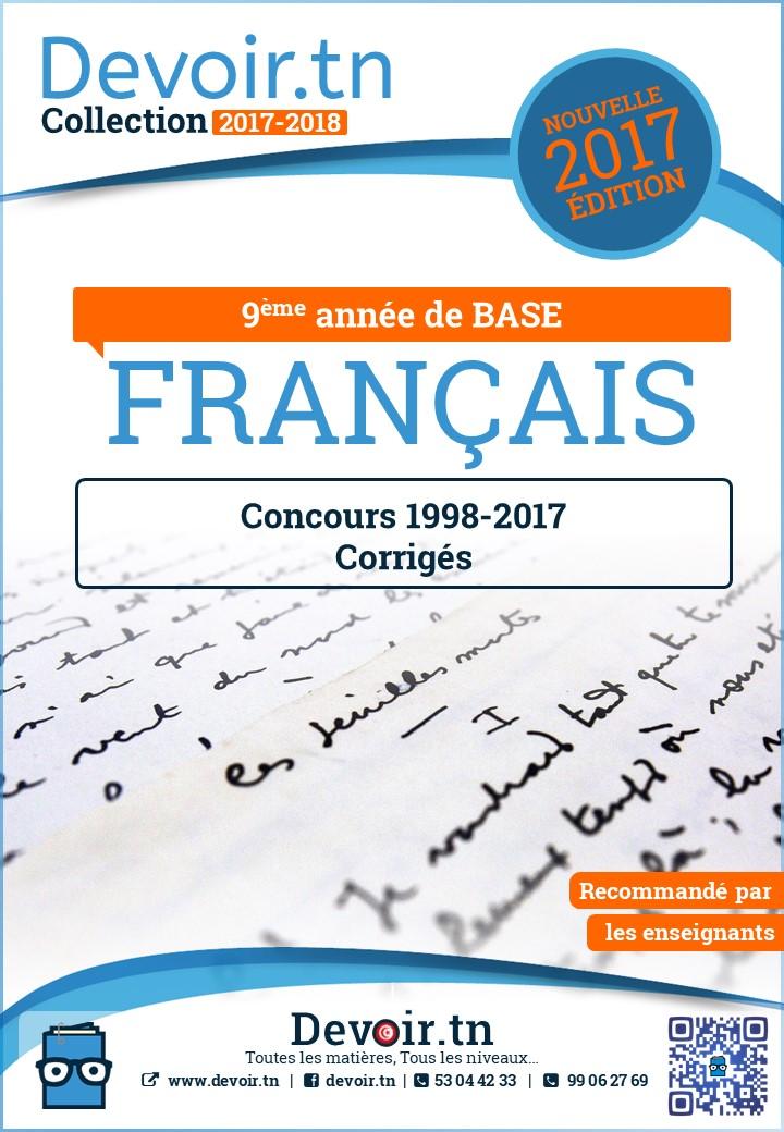 franais 9meconcours corrigs 1998 2017 14000dt 11000dt 9me college - Resume Science 9eme Annee
