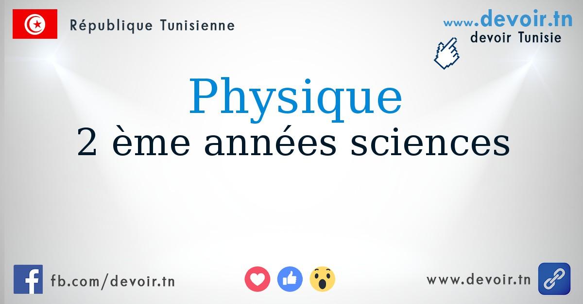 physique 2me sciences devoirtn - Resume Science 9eme Annee